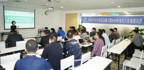 """亚虎娱乐电脑网页版-长沙市""""十四五""""交通运输发展规划编制工作全面启动"""