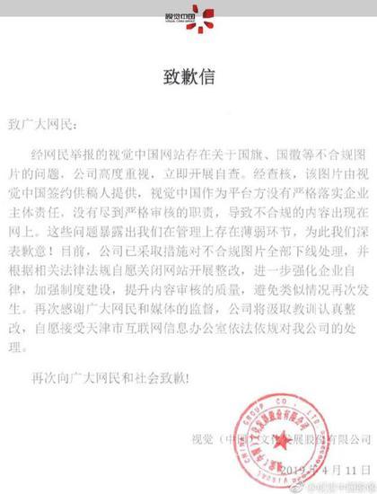 目前,视觉中国网站已经无法访问。