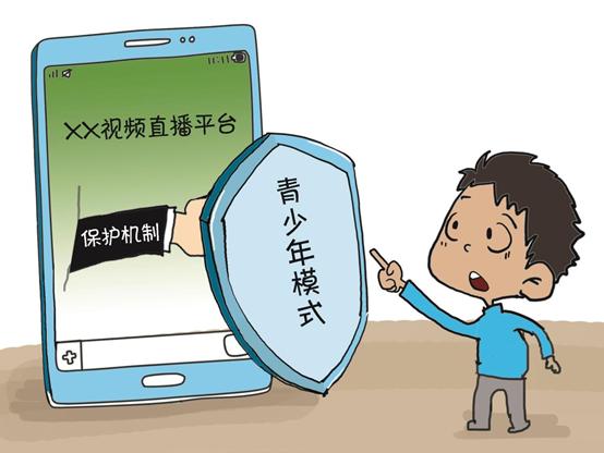 """实测6大App""""青少年模式"""":有徒具形式,也有虚情假意!"""