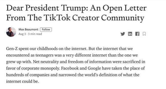 白宫觊觎的TikTok海外有多火?全球拥有约8亿活跃用户