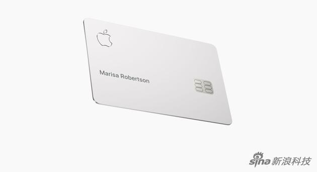 钛金属的Apple Card