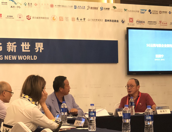 宽带资本董事长田溯宁:5G是从底层的技术革命