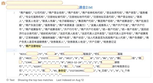 """博狗大发平台 """"示威者""""进入元朗西站破坏公共设施 与警方对峙"""