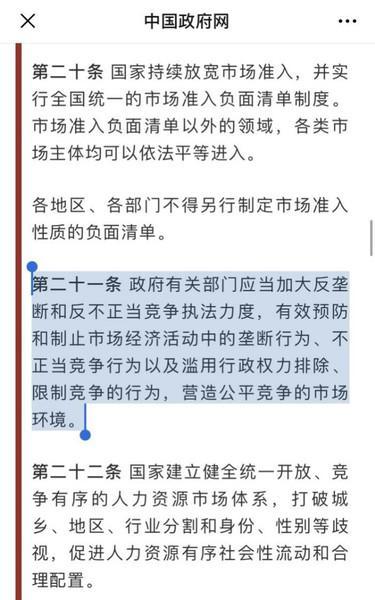 bbin娱乐大全白菜排行_俄媒采访顺丰集团董事,大型快递公司未来有何发展计划?