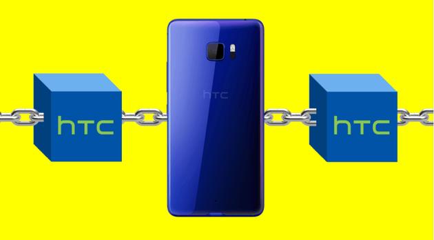 HTC开发区块链Android手机:用户间直接数字加密货币交易