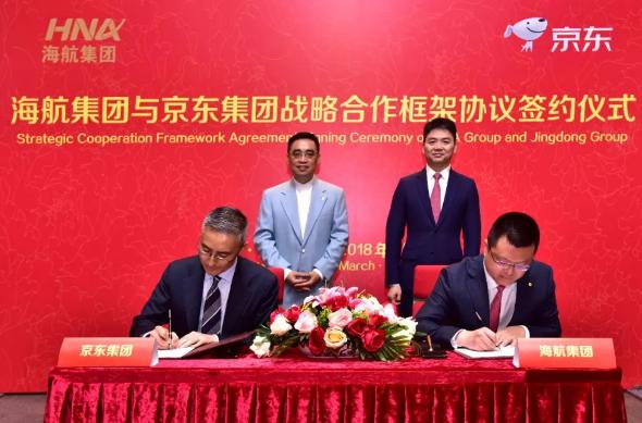双方签署《战略合作框架协议》。