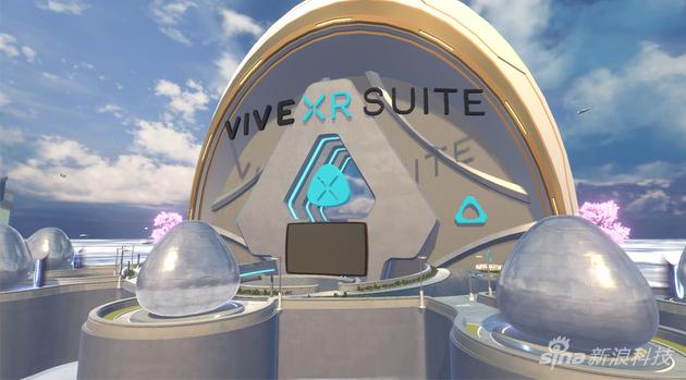 《【多彩联盟手机客户端登录】HTC VIVE XR SUITE应用套装升级 帮你开一场虚拟会议》