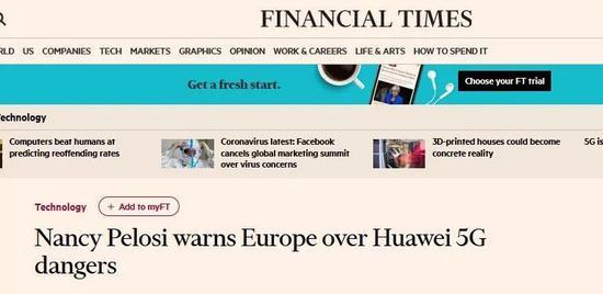 """佩洛西警告欧洲""""别接近华为"""",傅莹当场霸气回怼!"""