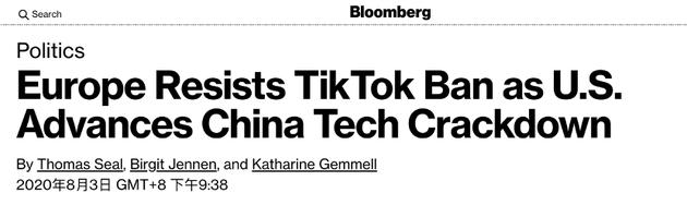 限制TikTok?澳大利亚总理称没证据 欧洲三大经济体无计划