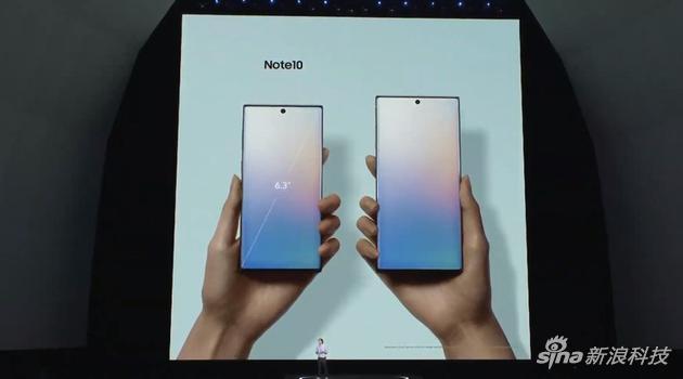 三星Note10拥有6.3英寸屏幕、Note10+则拥有6.8英寸屏幕