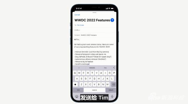 iOS15支持视图功能,可将图片转成文字