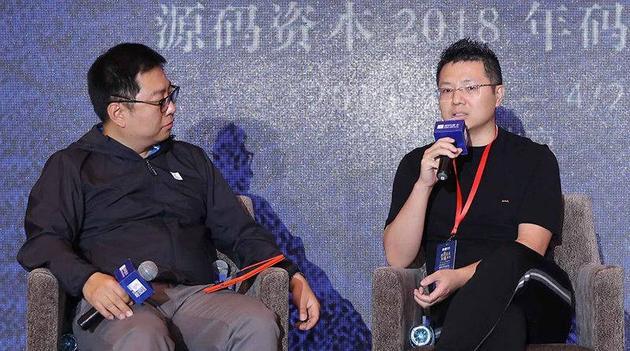 极客公园创始人张鹏对话趣店集团创始人、CEO 罗敏