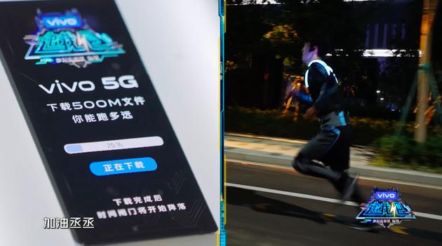 vivo X30新机细节曝光,支持6400万四摄和60倍变焦技术