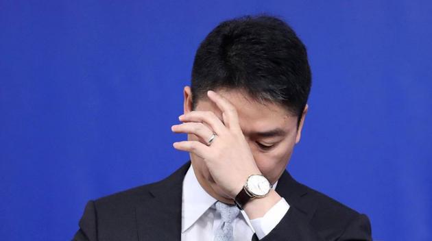 """京东高管:京东下步将向总监""""开刀"""" 4月份完成调整"""