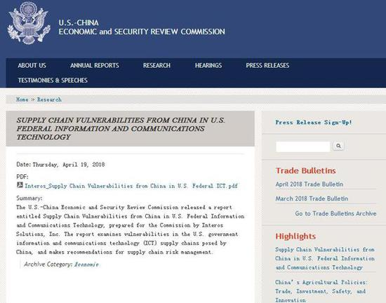 美国国会报告点名中兴华为联想,欲扣商业间谍帽子