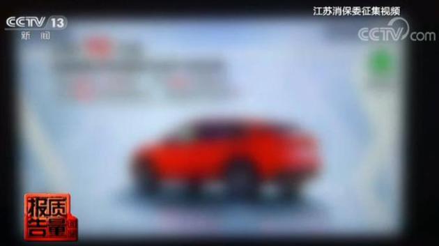 uedbet开户首页 杭州天目山药业股份有限公司 关于收到上海证券交易所问询函的公告