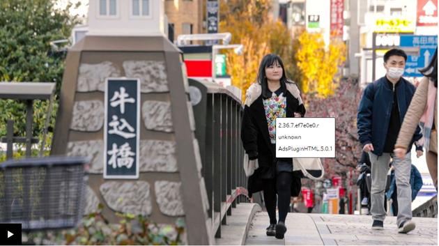 日本不断兴起的独身文化。