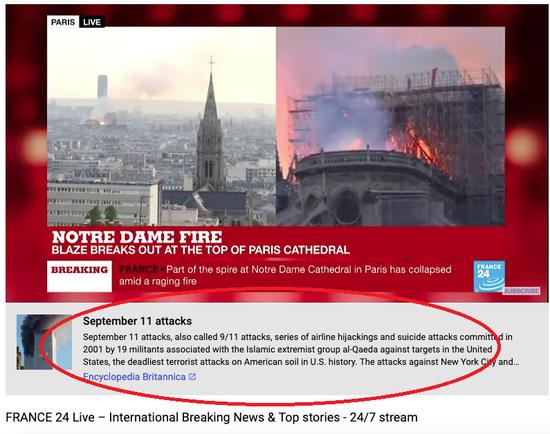 """据截图显示,在France 24的直播视频下方,出现了""""911恐袭""""的说明"""