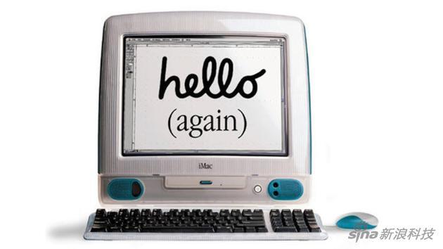 1998年的iMac