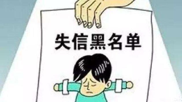"""交通运输部:网约车司机6项失信情节严重者将列入""""黑名单"""""""