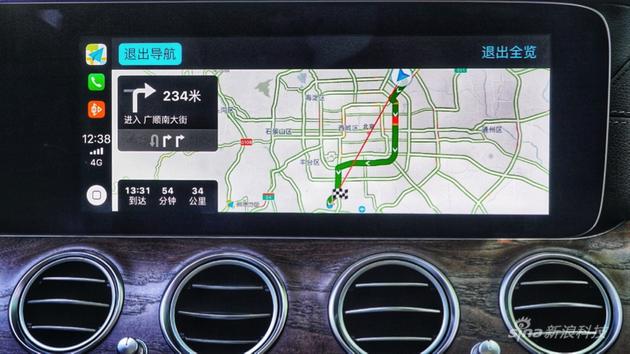 在CarPlay系统使用高德地图
