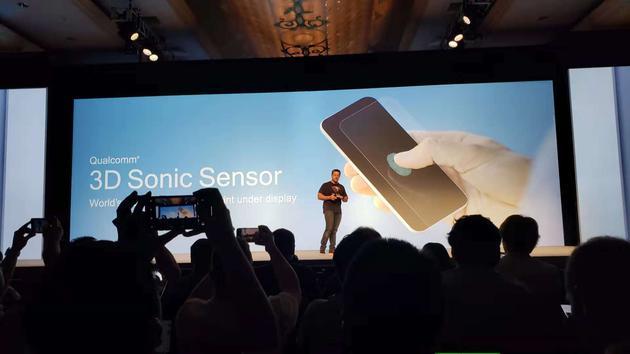 骁龙855搭载全球首款3D声波传感器