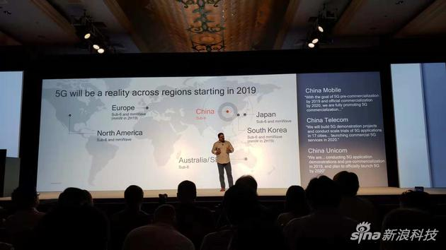 中国将在去年预商用5G网络