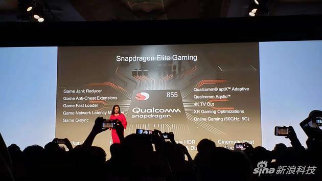Elite Gaming游戏体验平台