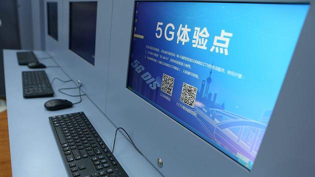 2019年2月20日,上海虹桥火车站5G网络场景和智能、自助设施设?#28014;? data-mcesrc=