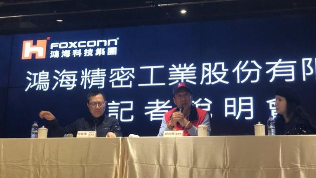 鸿海董事长郭台铭今天亲上火线开记者会。