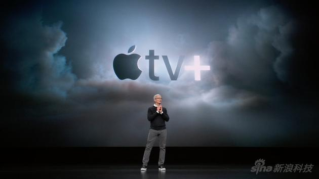 Apple TV+服務發佈會上庫克發言