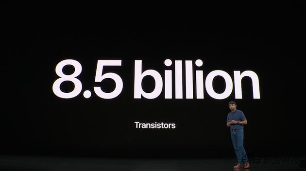 85亿个晶体管的A13