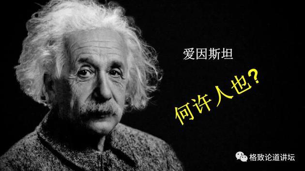 爱因斯坦对了吗?
