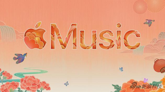 从软件到音乐 果粉牛年春节攻略