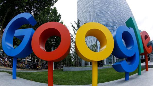 法国反垄断调查报告称谷歌未遵守谈判要求 或面临天价罚款