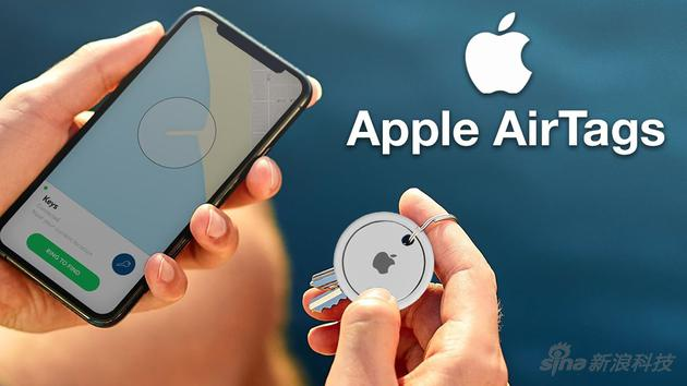"""苹果推出了一个测试程序 """"查找""""功能将支持第三方产品"""