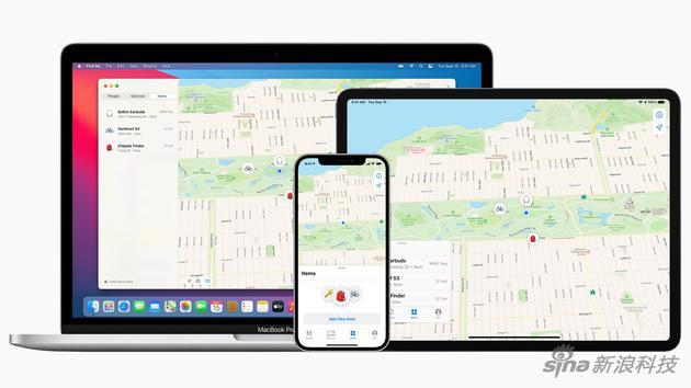 """鸭脖官网:苹果宣布""""查找""""网络支持第三方产品接入"""