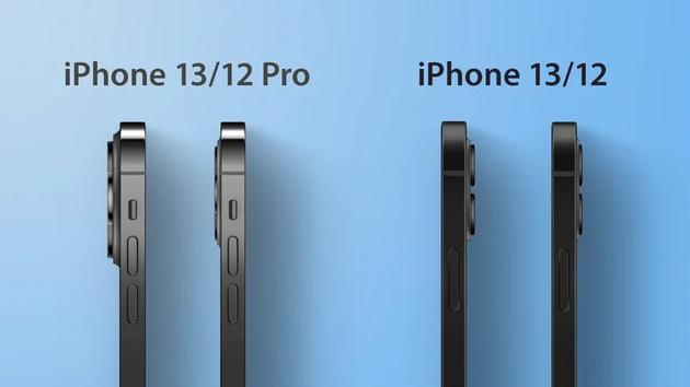 疑似苹果iPhone 13/Pro系列电池入网:最高4352mAh