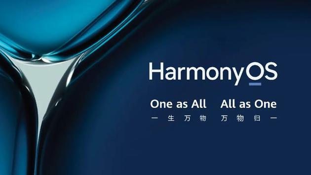 环时锐评:鸿蒙OS 2面世 整个中国必须打赢的共同战斗