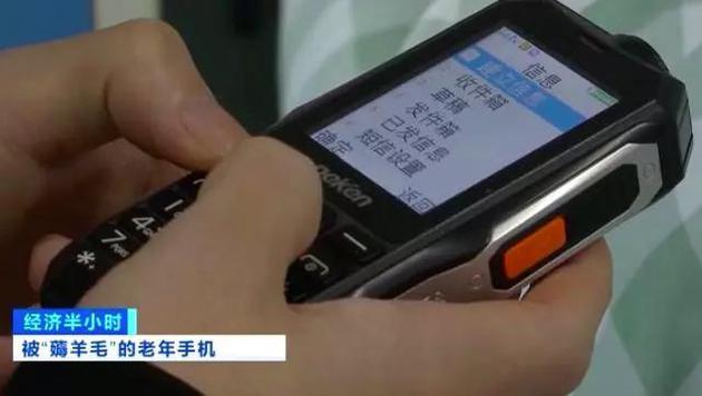 央视曝光:涉31省市超500万台新手机被植入木马病毒