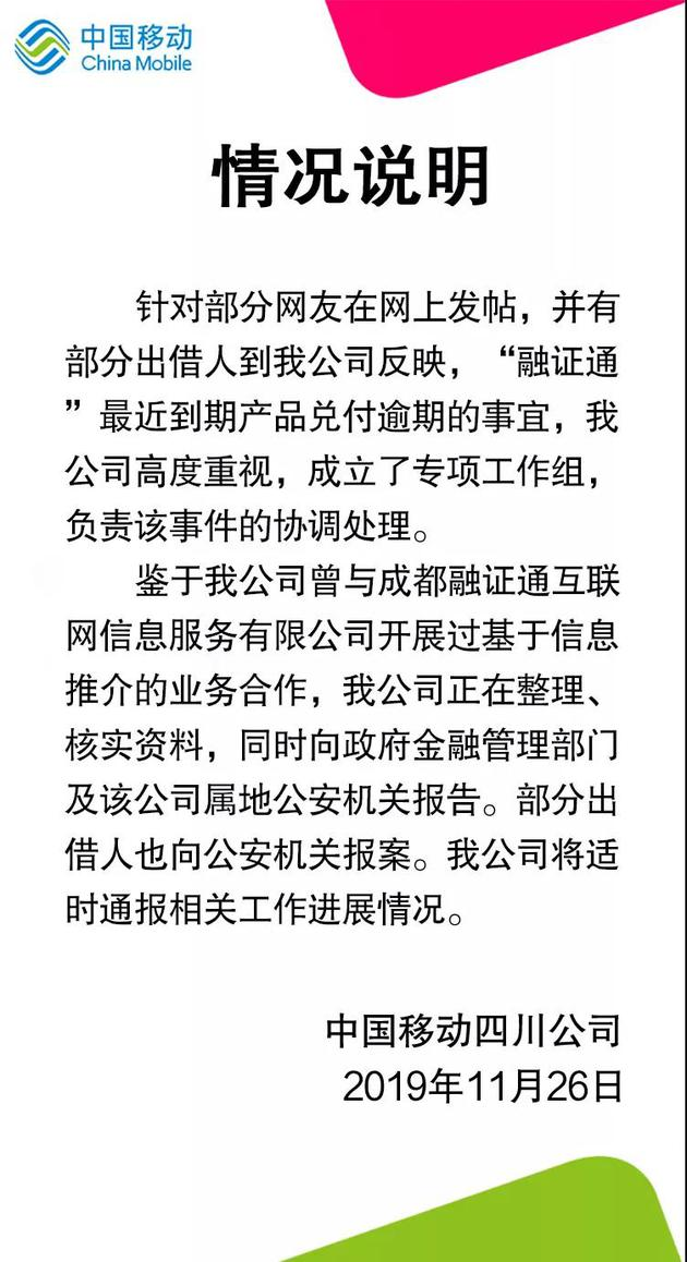 明珠博彩 - 投入近百万验收仍遇难题,淄博这家企业损失谁来承担?