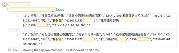 """亚游娱乐场指定网址_""""山、海、硐、阳光""""是浙江省这个县城风景的四大要素,你pick谁"""
