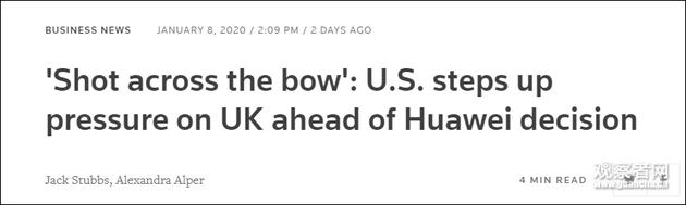"""外媒:美国就华为5G对英国展开""""最后施压"""""""