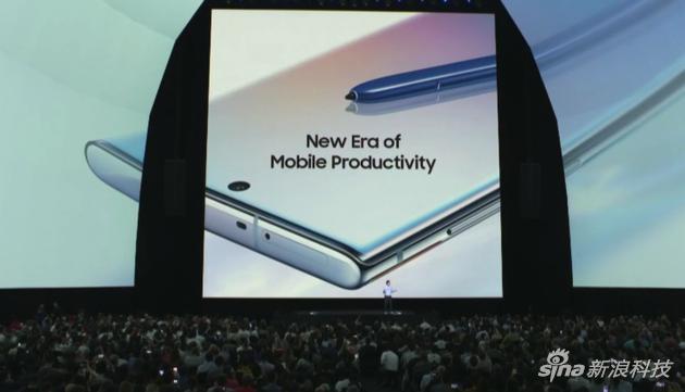 三星Galaxy Note 10正式亮相