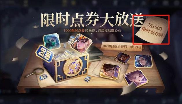 "LOL手游能成腾讯新""印钞机""?"