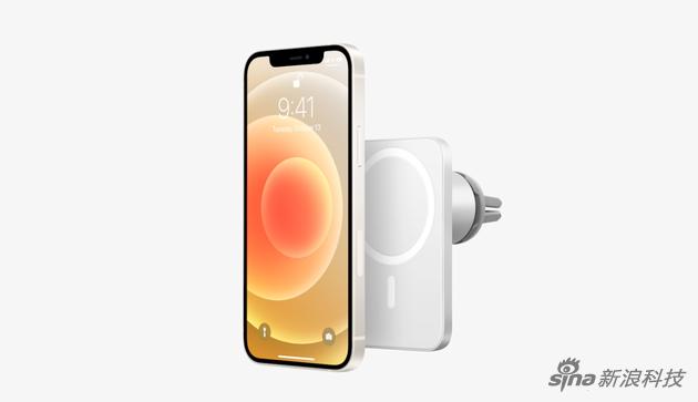 《【多彩联盟安卓版登录】苹果重启MagSafe品牌 新充电器可同时给手机手表充电》