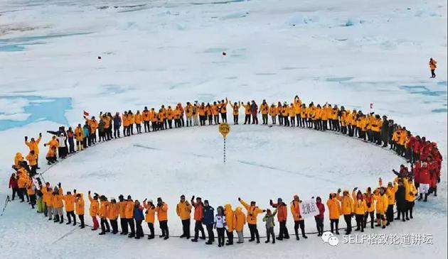 南极北极都已不是净土:南极雪中积累了2400吨DDT北极