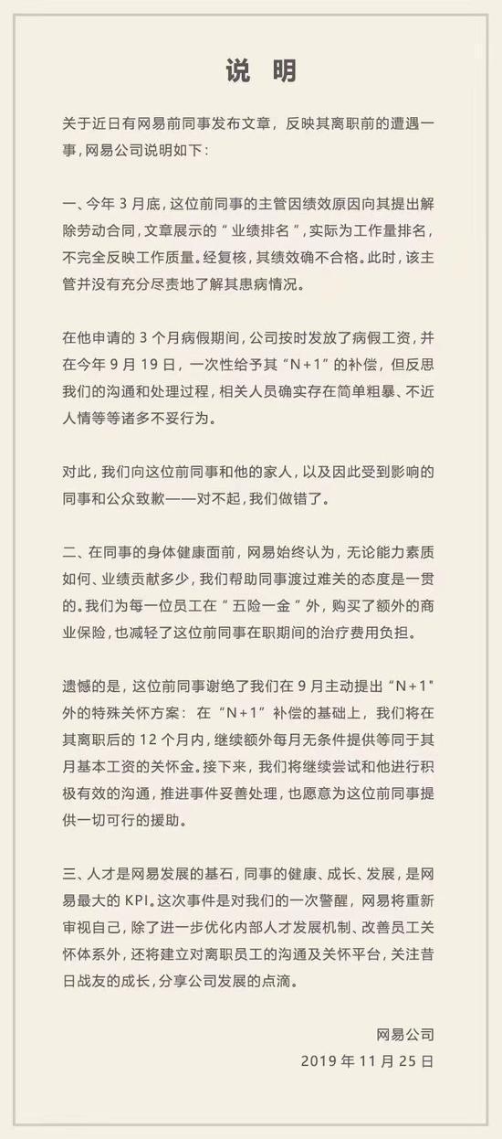 """浩博鑫·让孩子赢在起跑线!补脑补钙还明目,绝对不能错过""""它"""""""