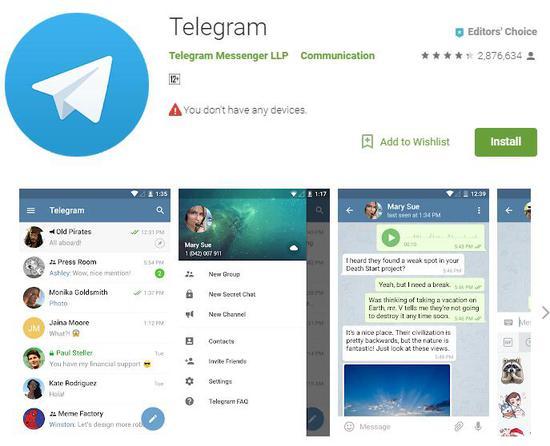 俄罗斯封锁Telegram 迫使政府部门转用其他通信工具