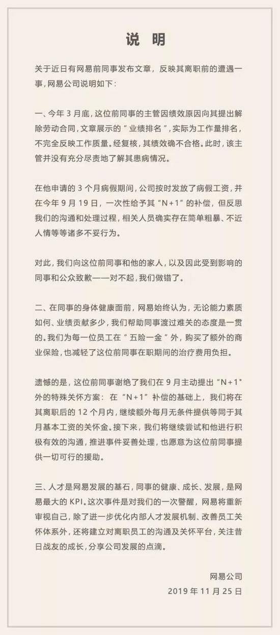 京皇娱乐平台 - 裁员4.5万人,25年前IBM的转型故事给所有人提了个醒